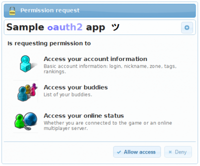 oauth2-example-screen3.png